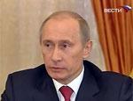 Путин подтвердил подписание газового протокола Украиной