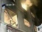 В центре Екатеринбурга в жилом доме произошел взрыв