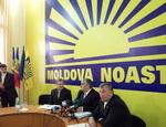 Оппозиция обвиняет молдавскую власть в незаконной «предвыборной прихватизации»