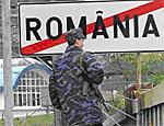 Молдавские пограничники выявили сразу два случая незаконного вывоза детей