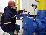 Международная комиссия подтвердила отсутствие прокачки газа через Украину