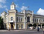 Блокированы счета кишиневской мэрии