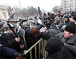 В Болгарии участники митинга потребовали отставки правительства