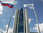 Российские ученые: по итогам газовых переговоров в январе Москва проиграла