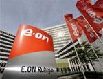 Европейские газовые компании поддерживают создание консорциума