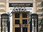 В прошлом году Центробанк отозвал лицензии у 33 банков