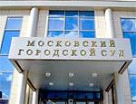 В Мосгорсуд передано дело банды лжемилиционеров, совершавших разбойные нападения