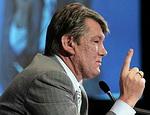 Ющенко: Хочется свежей крови. В хорошем смысле этого слова