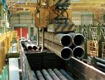 Трубная металлургическая компания нашла деньги на выплату миллиардного долга