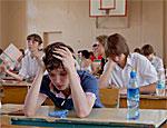 Из-за кризиса в Приднестровье приостановят проведение ЕГЭ