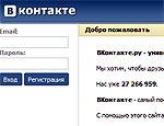 На сайте «Вконтакте» закрыли «Поваренную книгу анархиста»