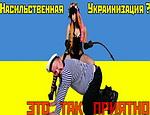 Севастопольские учителя согласны учить на украинском