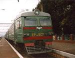 РЖД: при взрыве в поезде «Владикавказ – Москва» погиб один человек, 5 ранены