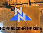 Убыток «Норильского никеля» 2008 году составил $555 млн
