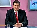 Экономический кризис станет предметом обсуждения на молодежном форуме в Приднестровье