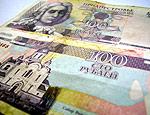 В ПМР выпуск денег и их изъятие из оборота будет контролировать банковский совет