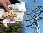Прокуратура проверит обоснованность роста тарифов на электроэнергию в Карелии