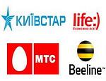 Украинские мобильные операторы неплохо наживаются на клиентах даже в кризис
