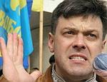 Соратники Тягнибока пикетировали Генпрокуратуру Украины с требованием арестовать лидера партии «Родина»