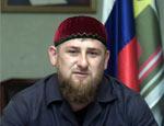 Президент Чечни отменил торжества в честь второй годовщины своей инаугурации