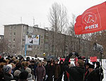 Пермские коммунисты потребуют кастрировать экс-депутата-педофила от «Единой России»