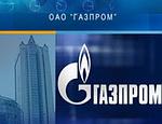 «Газпром» выдает дивиденды и собирает акционеров на годовое собрание