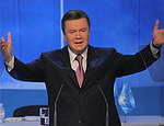 С Януковичем произошел очередной поэтический конфуз