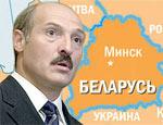 Лукашенко винит Россию в срыве договоренностей
