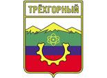 На Южном Урале определились с кандидатурами конкурсной комиссии по выборам сити-менеджера в Трехгорном