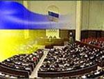БЮТ и ПР в ближайшее время могут создать новую коалицию в Раде