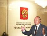 Росселю предложили стать депутатом Госдумы – вместо Александра Коваля