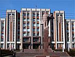 Верховный Совет ПМР рассмотрел законопроект о внесении изменений и дополнений в Конституцию