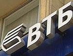 Крах «народного» IPO. У ВТБ может не оказаться средств на компенсацию акционерам