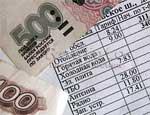 Жителей уральского городка заставляли платить за тепло по 6 тысяч рублей ежемесячно