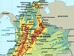 Безвизовый режим для россиян ввел МИД Колумбии