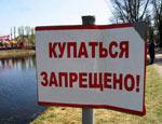 Крымские пансионаты превращают Черное море в выгребную яму