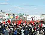 Коммунистов Приморья не пускают в первомайскую колонну