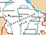 Сбербанк и Ставрополье заключили соглашение о сотрудничестве