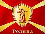 Соратница Ющенко объявила партию «Родина» «фашистской»