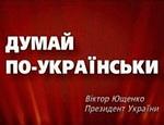 Украиноязычные экскурсоводы в Севастополе сидят без работы