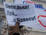 Мэрия Москвы отказала оппозиции в проведении антипутинского митинга