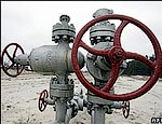 Россия поставит Европе «газовый ультиматум»