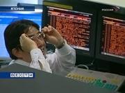 Токийская биржа открылась в минусе