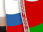 Белоруссия обвинила Россию в провоцировании кризиса