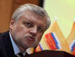 Сергей Миронов критикует правительство. Поливать деньгами проблемы бессмысленно