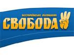 Одесские сторонники Тягнибока не видят в проекте КИУ угрозы выборам на Украине