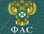ФАС уличила пермскую мэрию в нарушении закона «О защите конкуренции»