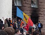 Молдавия готовится к досрочным парламентским выборам