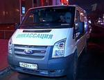 В Москве по горячим следам раскрыто нападение на инкассаторов