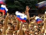 Спецпроект «Нового Региона»: рожденные не в СССР